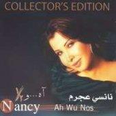 Nancy Ajram Ah W Noss Collectors Edı