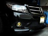 Mercedes C Serisi Amg Ön Tampon Lip