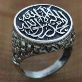 925 Ayar Gümüş Erkek Yüzük Kelime İ Tevhid
