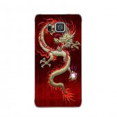 Samsung Alpha Kılıf Fucanglong Dragon Desenli Kılıf
