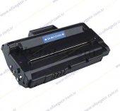 Samsung Mlt109s Scx4300 Muadil Toner