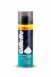 Gillette Traş Köpüğü 200+100ml Hassas Ciltler İçin