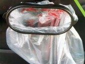 Araç İçi Çöp Torba Aparatı
