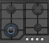 Simfer 3522 Siyah Wok Gözlü Ankastre Ocak