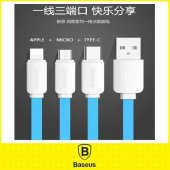 General Mobile Discovery Air Baseus 3in1 Usb Kablo Type C