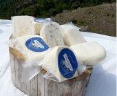 Hakiki Ezine İnek Peyniri 350 Gr