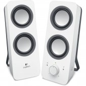 Logıtech Z200 Beyaz 1+1 Speaker (980 000811)