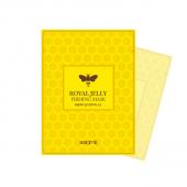 Sesamis Royal Jelly Arı Sütü Özlü Cilt Sıkılaştırıcı Maske