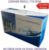 Lexmark Mx810 710 Muadil Toner 25k