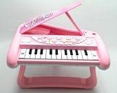 Hediyeli Oyuncak Sesli Işıklı Oyuncak Piyano Org 22 Tuşlu Piyano