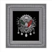 Osmanlı Arması Tablo 18x20 Cm