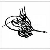 Modacar 38 Cm Siyah Osmanlı Tuğrası Sticker 90b129