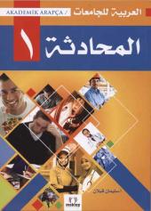 Akademik Arapça Eğitim Seti 18 Kitap Cantaş Yayınları