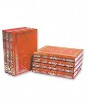 Hadislerle İslam 7 Cilt (Bez Cilt Şamua) Huzur Yayınevi