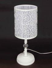 Aluna Lighting Beyaz Masa Lambası Fal 00120 1 Tl