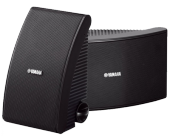 Yamaha Ns Aw992 Outdoor Speaker Systems