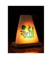 Yeşil Allah Lafızlı Tuz Lambası