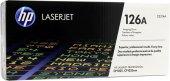 Hp Ce314a Orjinal Laserjet Görüntüleme Dramı (126a)