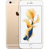 Apple İphone 6s 16gb Cep Telefonu (Apple Türkiye Garantili) Outle