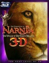 Narnia Günlükleri 3 Şafak Yıldızının Yolculuğu Bluray