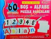 Yaz Sil Boş Puzzle Parçaları Alfabe (3 8 Yas)