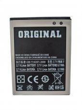 Samsung S2 9100 Batarya Kensa Orıgınal