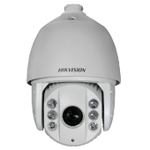 Haikon Ds 2de7230ıw Ae 2 Mp 30x Ir Ptz Speed Dome Ip Kamera