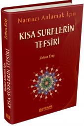 Kısa Surelerin Tefsiri Erkam Yayınları
