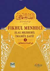 Fıkhul Menheci 1 2 3 Mehmet Ali Arslan Mütercim Yayınları