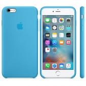 Apple Orijinal İphone 6 6s Koyu Mavi Silikon Kılıf