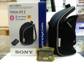 Sony Acc Bbv5 Aksesuar Kiti
