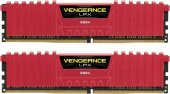 Corsair Vengeance Lpx 16gb (2x8gb) Ddr4 3200mhz Cl16 Ram