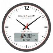 Alfajr Alarmlı Ve Kıble Pusulalı Yuvarlak Duvar Saati Cr 23