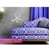 Islami Dekor Ayna Hz. Muhammed (S.a.v) Lafzı