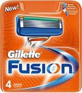 Gillette Fusıon 4 Bıçaklı