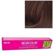 Neva Color Tüp Saç Boyası 7.31 Küllü Koyu Altın Sarısı 50 Gr