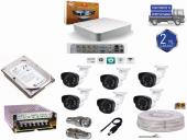 8 Kanal Dvr Cihazı+6 Cn 2022 Fullhd Kamera Full Set
