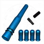 Metal Oto Anten + 4 Lü Sibop Kapağı Seti Yivli Mavi Renk Oa289