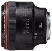 Canon Lens Ef 85mm F 1.2 L Iı Usm Ef85 1,2ıılusm
