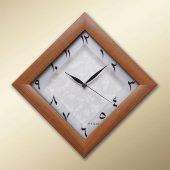 155 Aw1 Tütün Arapça Rakamlı Ahşap Duvar Saatı