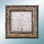 1654 Ss Yaprak Desenli Köşeli Duvar Saati