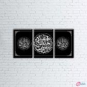 Allah Hat Osmanlı Ve İslami 3 Parçalı Kanvas Tablo...
