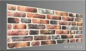 Dijital Baskılı Strafor Duvar Paneli