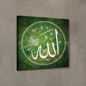 Allah 2 Kanvas Tablo 40 X 40 Cm
