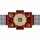 5 Parça Osmanlı Tuğra Temalı Kanvas Tablo (Model 6)