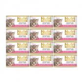 Nutri Feline Tahılsız Yavru Kedi Konservesi 85 Grx12adet