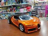 1 12 Ölçek Bugatti Uzaktan Kumandalı Şarjlı Araba Bal Rengi