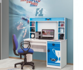 çalışma Masası, Roket Mavi Genç Odası, Çalışma Masası