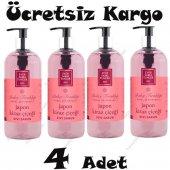 Eyüp Sabri Tuncer Sıvı Sabun Kiraz Çiçeği 500ml (4 Adet)