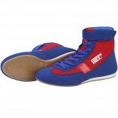 Greenhill Erkek Profesyonel Güreş Ayakkabısı Lsb 1801